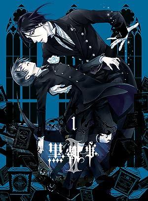 黒執事II Blu-rayBOX