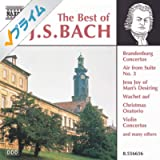 バッハ:トッカータとフーガ ニ短調 BWV.565 - トッカータ