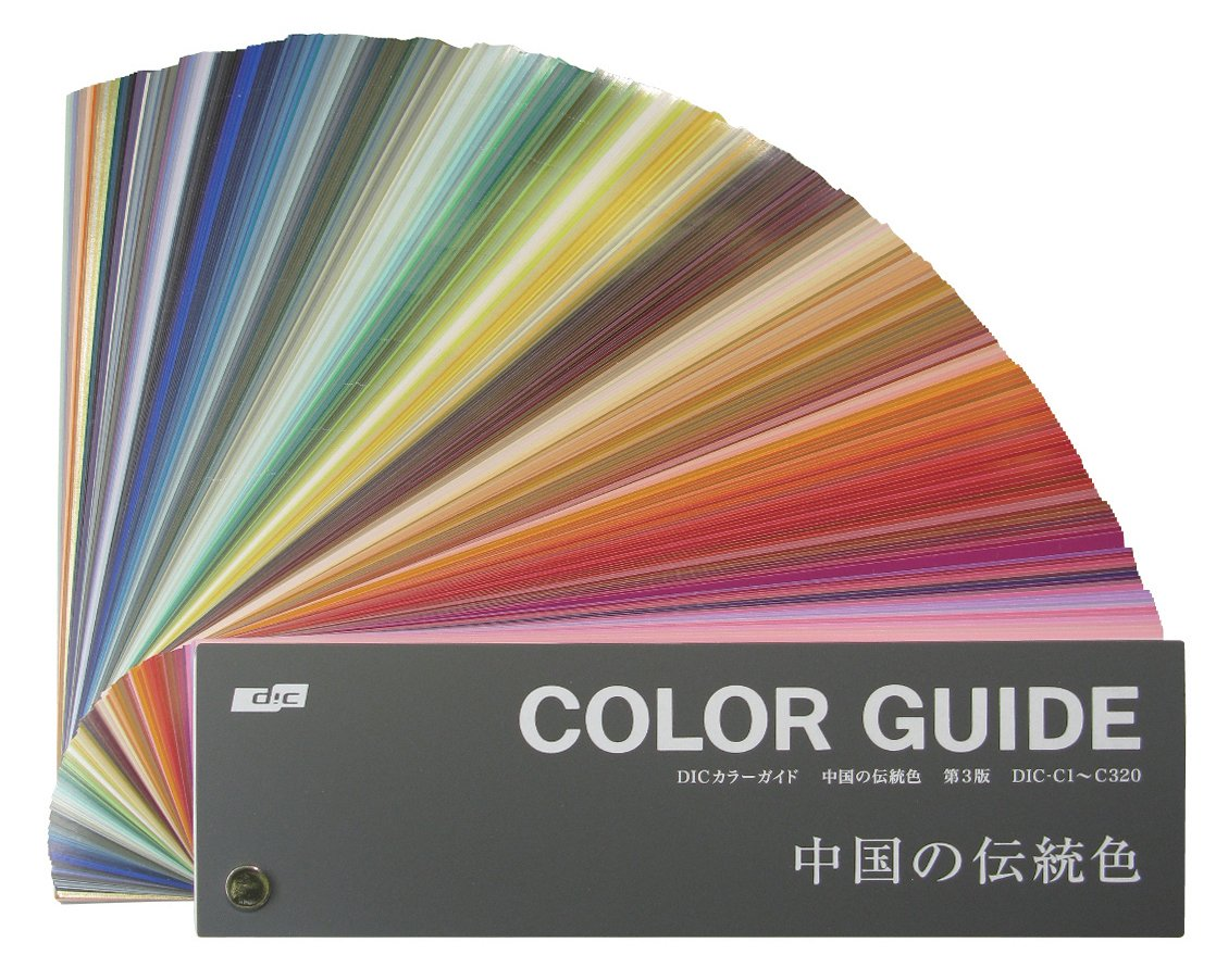 Third edition traditional color of DIC China (japan import)
