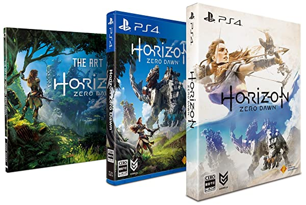 Horizon Zero Dawn 初回限定版