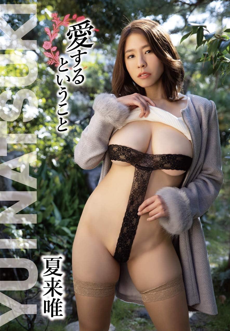 20代半ば (24-26歳) のグラビアアイドル一覧 Japanese Mid 20's Bikini Models