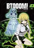TVアニメーション「BTOOOM! 」04 [DVD]