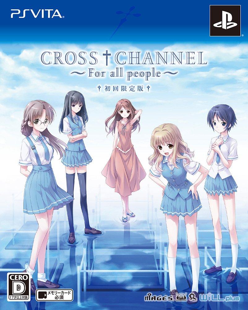 CROSSCHANNEL ~For all people~ (限定版) (特製ブックレット、特製缶バッジセット 同梱) - PS3 B00IOHF3BM 限定版