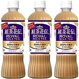 紅茶花伝 ロイヤルミルクティー 470ml PET×3本