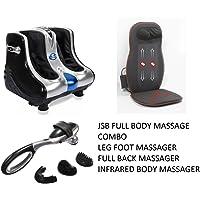 JSB Full Back and Neck Infrared Body Massager Set