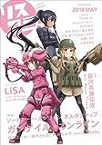 リスアニ! Vol.33(M-ON! ANNEX 627号)