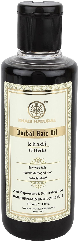 KHADI - 18 Herbs Herbal Ayurvedic Hair Oil - 210ml