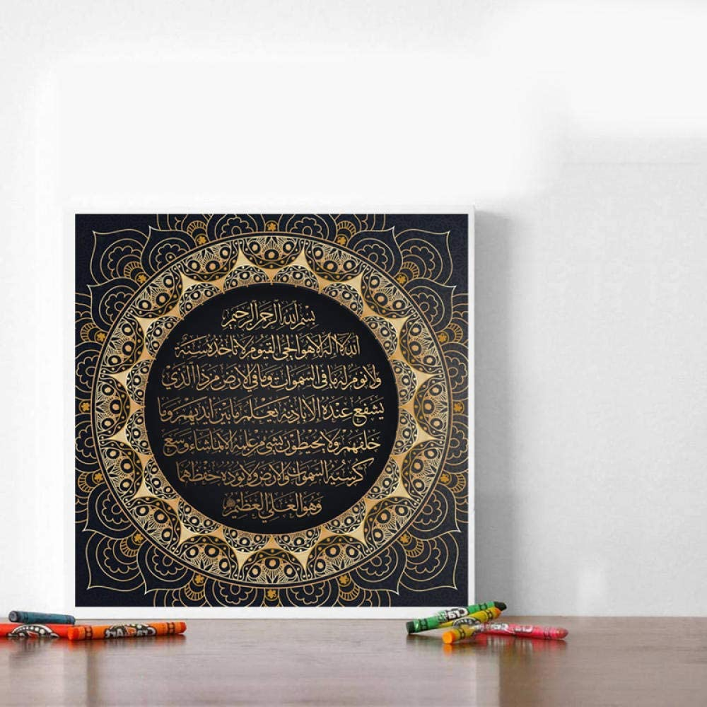 Islamic Wall Art Prints Arabic Calligraphy Canvas Art Painting Ayat Kursi Quranic Poster Wall Picture for Bedroom Decor Living Room 60x60cm Unframed