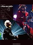 ピアノ・スコア →Pia-no-jaC← Vol.6