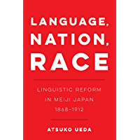 Language, Nation, Race: Linguistic Reform in Meiji Japan (1868-1912) (New Interventions in Japanese Studies Book 1…
