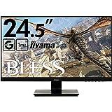 iiyama ゲーミング モニター ディスプレイ G2530HSU-B1 (24.5インチ/1ms/フルHD/TN/DisplayPort,HDMI,D-sub) 【BLESS推奨モデル】