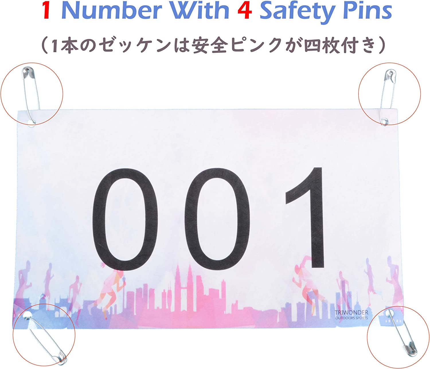 4x7 TRIWONDER Tyvek Race Bib Competitor Numbers with Safety Pins Tearproof and Waterproof for Marathon Races and Events Set of 001-100 or 001-200
