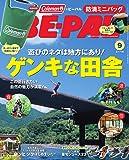 BE-PAL(ビ-パル) 2019年 09 月号 [雑誌]