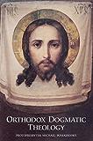 Orthodox Dogmatic Theology