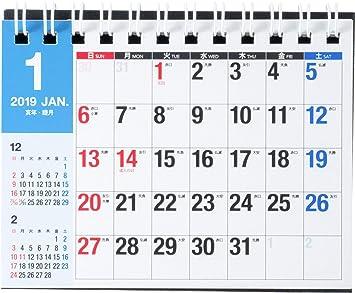 amazon 高橋 2019年 カレンダー 卓上 a7 e172 カレンダー