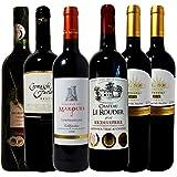 フルボディファンの為の赤ワインを厳選セレクト 飲み比べ6本セット 750ml×6本