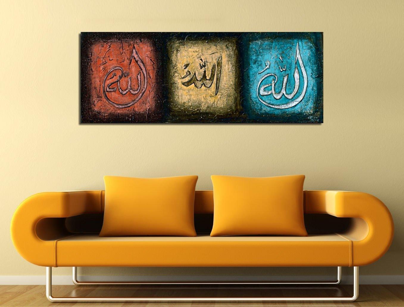 Amazon.com: LaModaHome Islamic Canvas Wall Art, Arabic Allah Writes ...