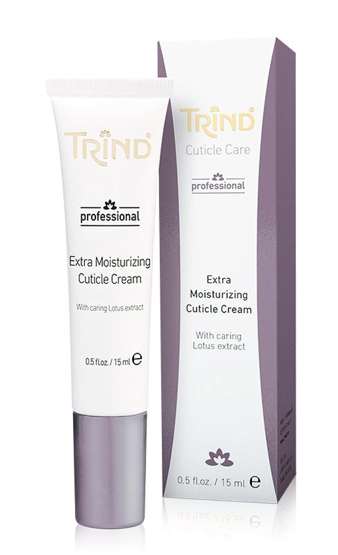Extra Moisturizing Cuticle Cream Trind Cosmetics