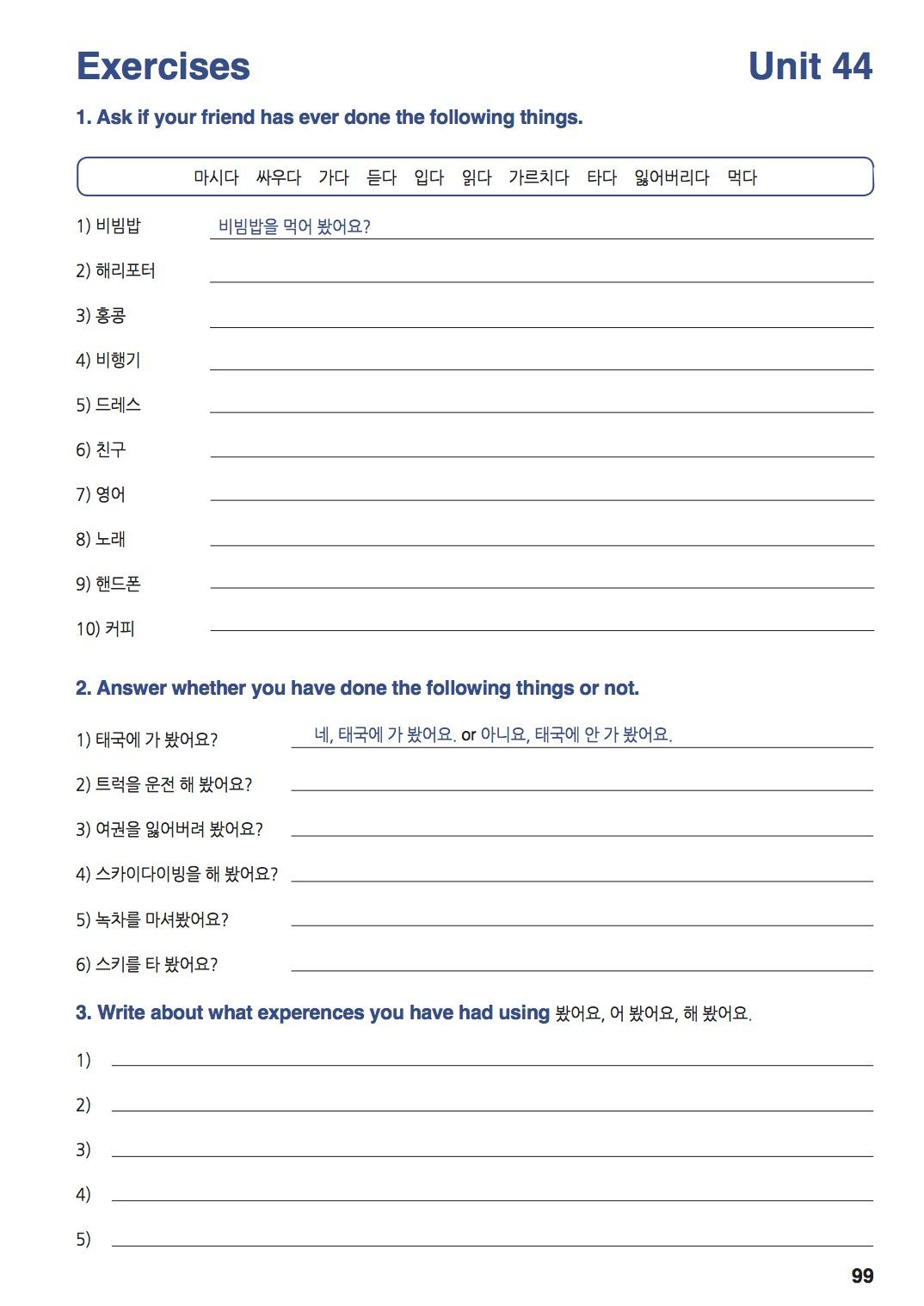 worksheet Learning Korean Worksheets workbooks learning hangul worksheets free printable learn and study korean with grammar for speaking song