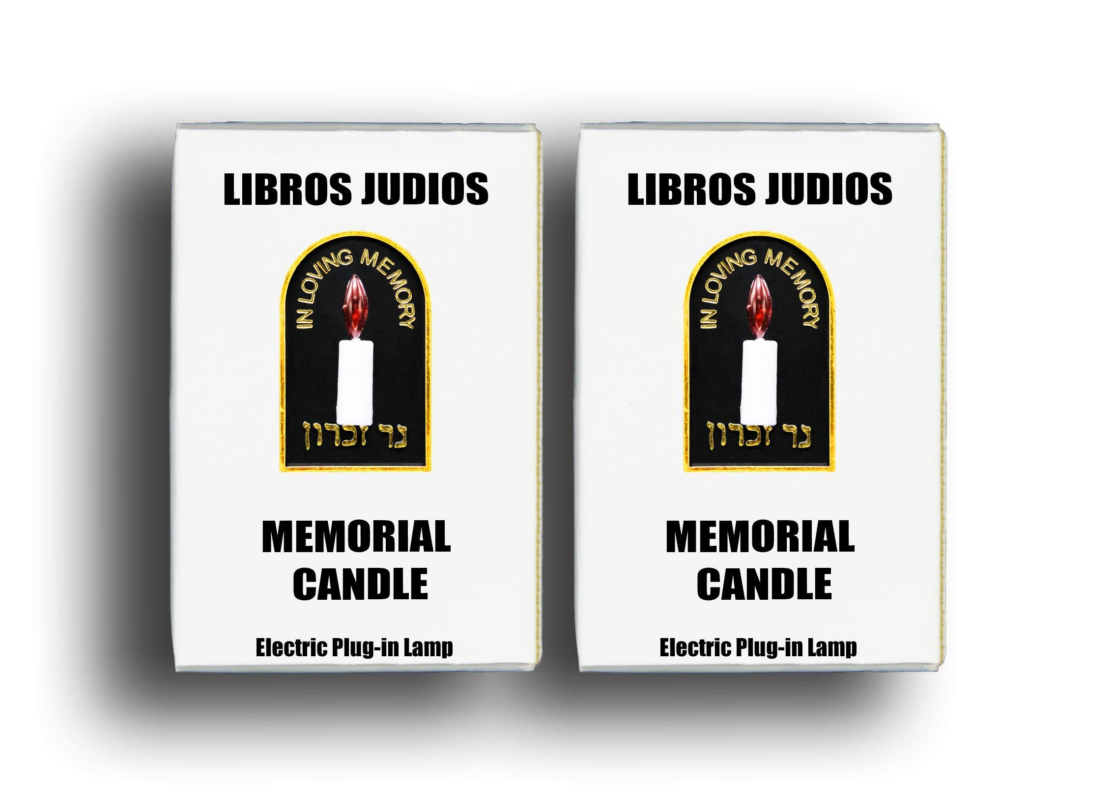 Electric Memorial Plug-in Ner Nishama Yiskor Yizkor Yahrtzeit Lamp (2-Pack) by LJ (Image #2)