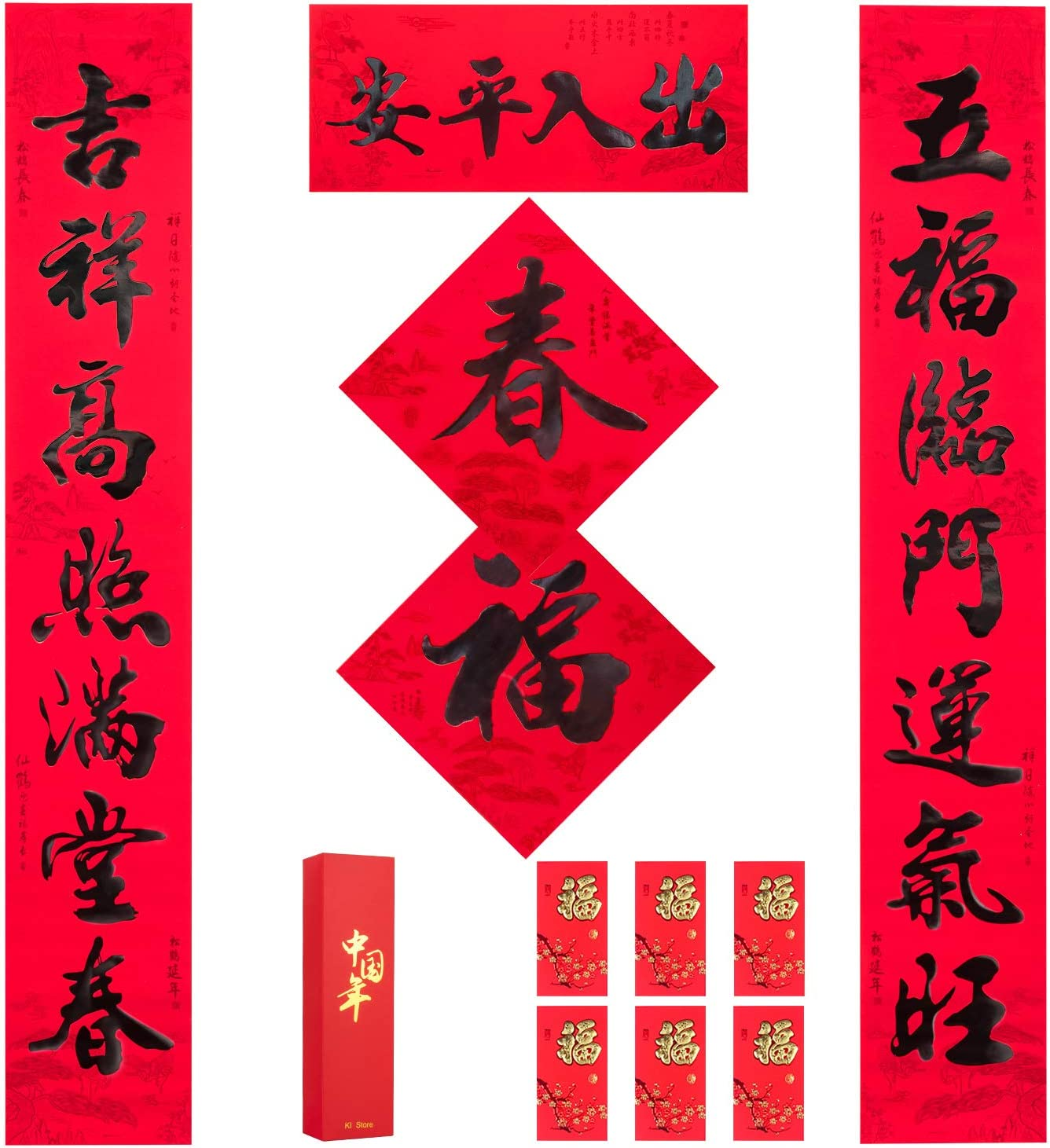 with 1 pair of Chinese couplets with banners Monuary 22 Pieces Chinese New Year Decorations 7 Pieces Chinese New Year wall stickers and 12 Pieces Red Chinese New Year Package