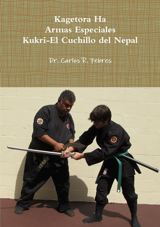 Kagetora Ha Armas Especiales Kukri-El Cuchillo del Nepal ...