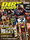 DIRT SPORTS (ダートスポーツ) 2019年 4月号 [雑誌]