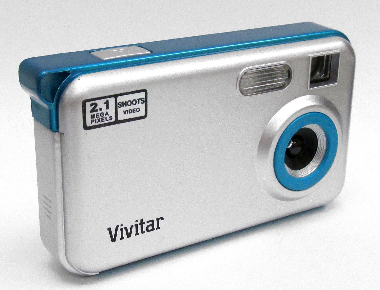 Vivitar 5.1MP Camera (V25-STRAW)