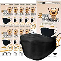 [10 Pack] (Age 6 to 15) 4-Layers Premium (KF94 Certified) Kids Face Mask (Made in Korea) Respirators Protective…