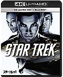 スター・トレック[4K ULTRA HD + Blu-ray]