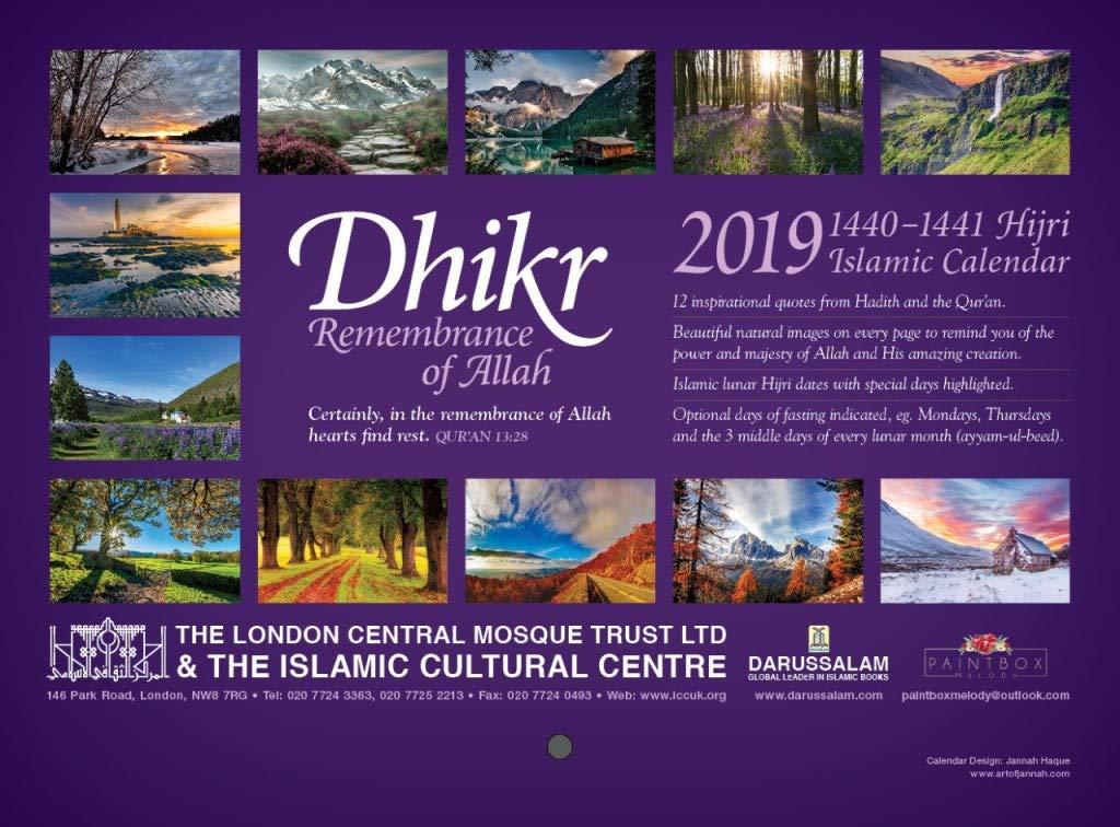 2019 (1440-1441 Hijri) Islamic Calendar: Amazon co uk