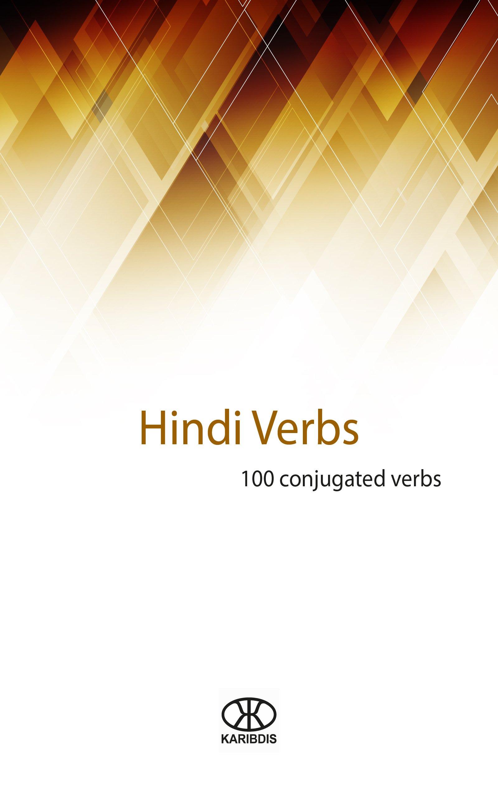 Hindi Verbs  100 Conjugated Verbs  100 Verbs Book 8   English Edition