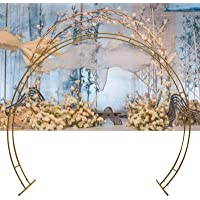 ACJRYO 7.2Ft Garden Arch,Metal Pergola,Arc Roof Wrought Iron Arch Plant Climbing Frame,Decorative Lightweight Arch for Various Climbing Plants