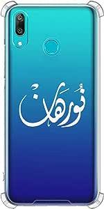 Protective Anti Shock Silicone Case Huawei Y7 2019 - Nourhan