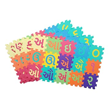 Sampada Synthetics Gujarati Alphabet Varnamala & Numbers 1 to 10 Kids Puzzle Play Mats with Added Fragrance (60 Pieces, 3-Inch)