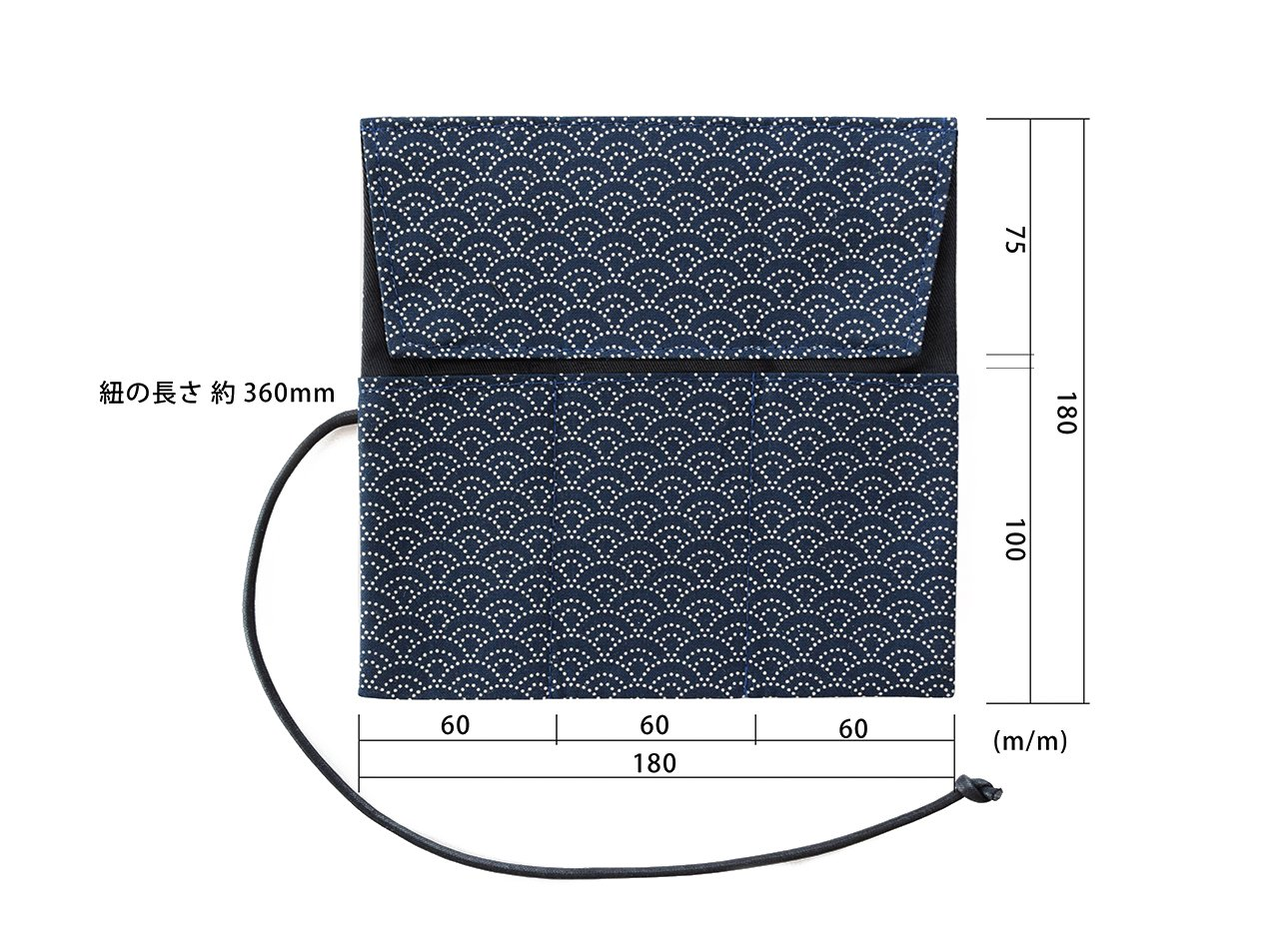 1 X Saki P-661 Roll Pen Case with Traditional Japanese Fabric - Navy by Saki Collection (Image #4)