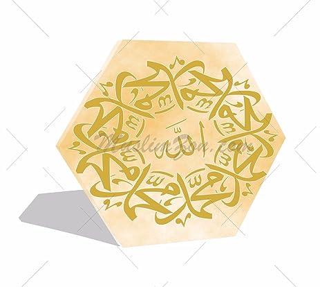 Amazon.com: MuslimZon Allah Muhammad Gold 2 Hexagon 10\