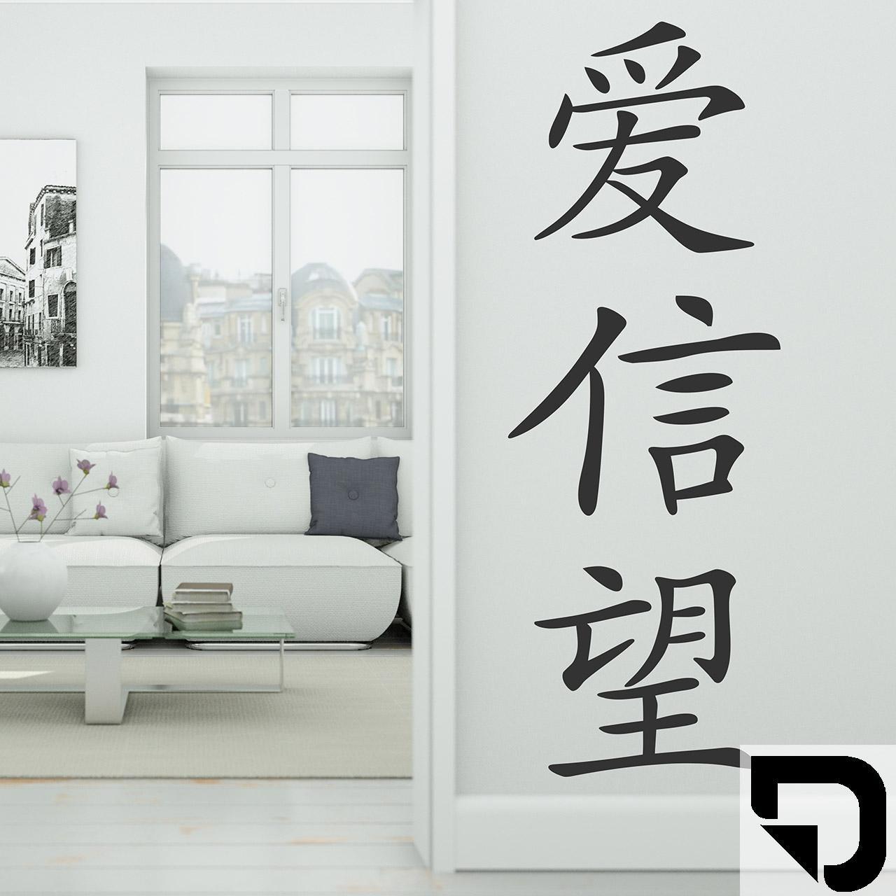 DESIGNSCAPE® Wandtattoo Chinesische Zeichen Liebe, Glaube, Hoffnung 33 X 90  Cm (Breite X Höhe) Schwarz DW807046 S F4: Amazon.de: Baumarkt
