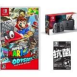 Nintendo Switch 本体 (ニンテンドースイッチ) 【Joy-Con (L)/(R) グレー】&【Amazon.co.jp限定】液晶保護フィルムEX付き(任天堂ライセンス商品) + スーパーマリオ オデッセイ - Switch セット