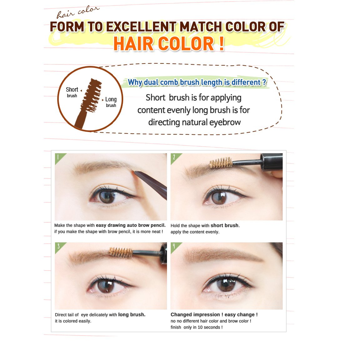 Amazon Abbamart Color Change Up Eyebrow Mascara 45g Choco