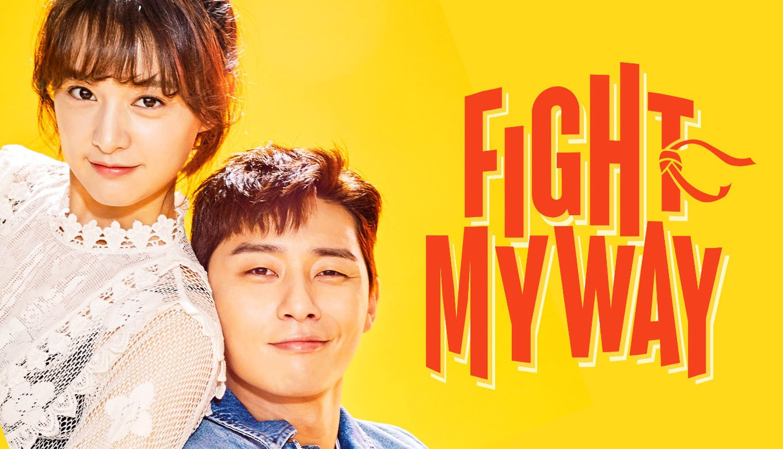 Amazon com: Watch Fight My Way - Season 1 | Prime Video