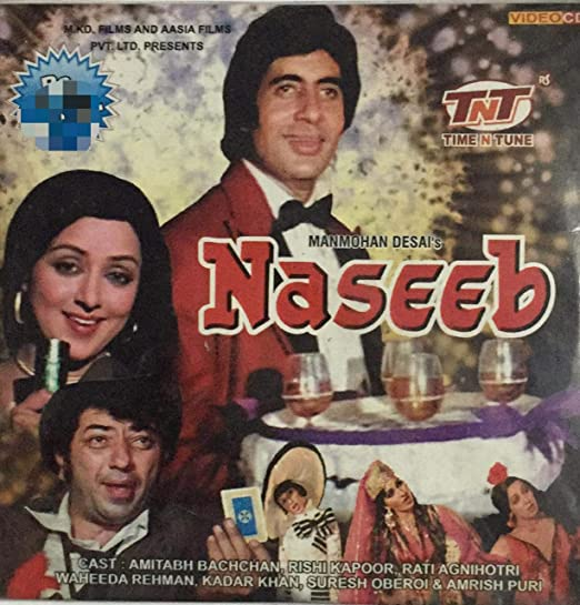 Amazon In Buy Naseeb Hindi Vcd Dvd Blu Ray Online At Best