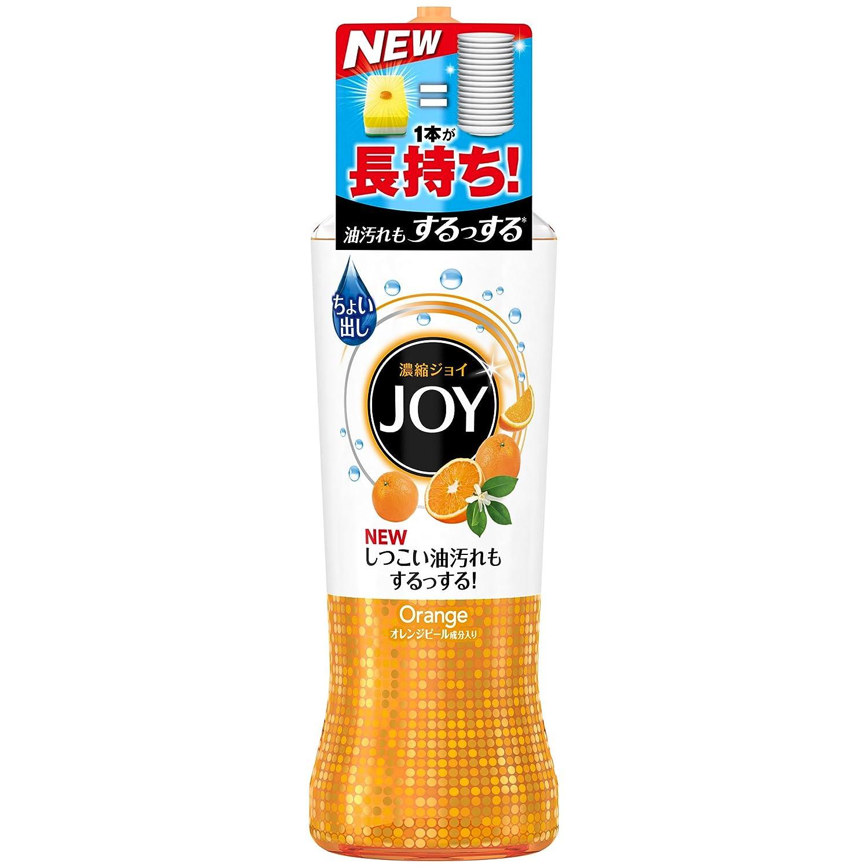 ジョイ コンパクト 食器用洗剤 オレンジピール成分入り 本体 190mL