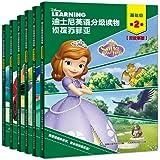 迪士尼英语分级读物·基础级(第2级)(套装共6册)