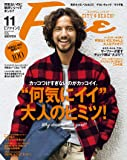Fine(ファイン) 2016年 11 月号