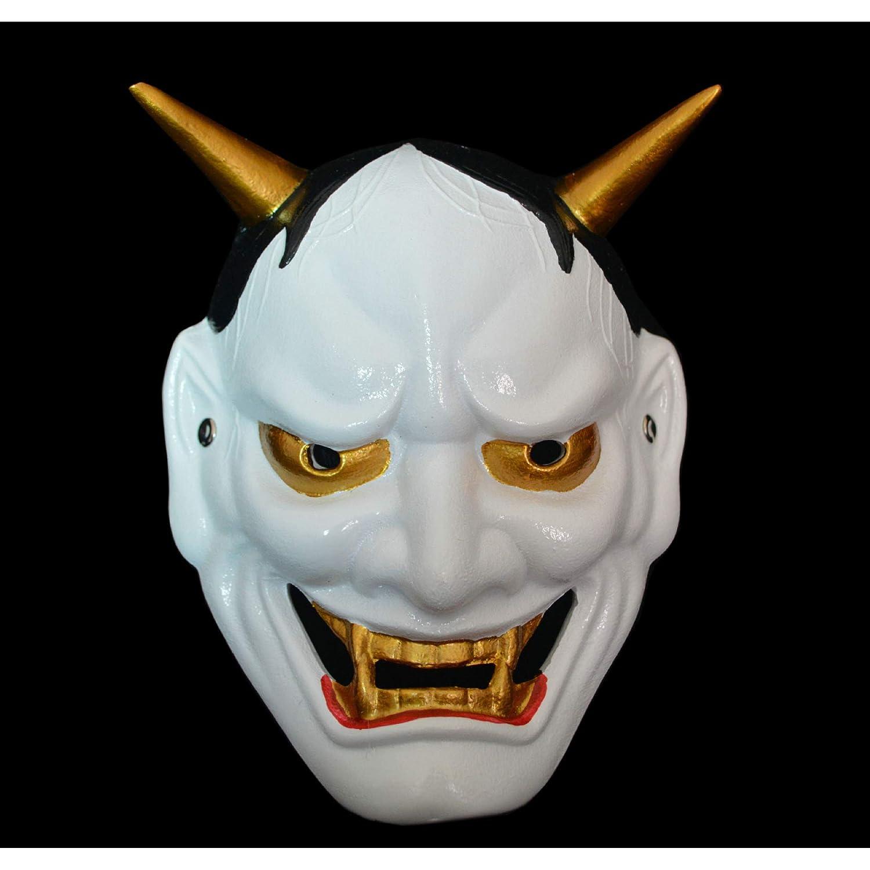 mejor calidad mejor precio BERID Halloween Máscara Máscara Máscara De Payaso, Máscara De Cabeza Prajna, Creative Divertido Resina Vizard Máscara, Fiesta, Mascarada Y Máscara De Cosplay  venta caliente en línea