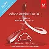 Adobe Acrobat Pro DC 36か月版(2018年最新PDF)|Windows/Mac対応|パッケージ(カード)コード版