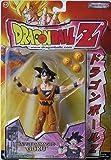 "Dragonball Z 5"" BATTLE DAMAGED GOKU Action Figure - DBZ SERIES 13 - JAKKS"