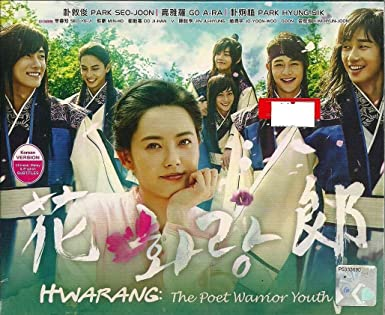 Amazon com: Hwarang : The Poet Warrior Youth (K-Drama w