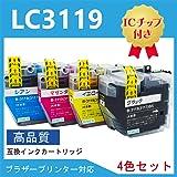 brother LC3119-4PK 4色セット 大容量 (BK/C/M/Y) ブラザー 互換 インクカートリッジ LC3119 対応プリンター : MFC-J6980CDW MFC-J6580CDW 残量検知機能ICチップ付き